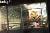 Jurlique - Rundle Mall Store